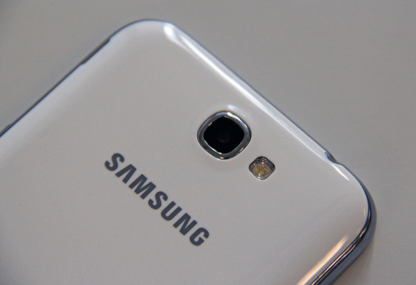 Samsung galaxy note 3 notifiche flash