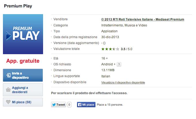 L'app Mediaset Premium Play è ora disponibile su Android