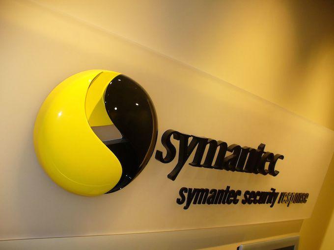 Symantec, ormai l'antivirus è morto