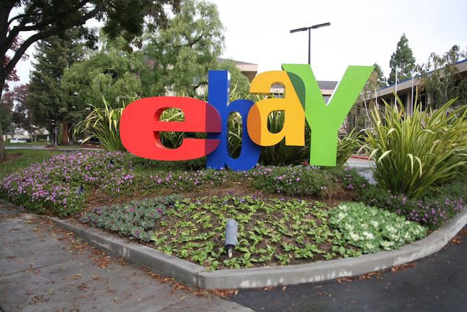 eBay attaccato dagli hacker, bisogna cambiare password
