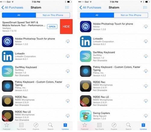 Come nascondere un acquisto App Store su iPad